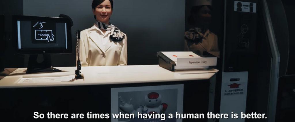Commentaire client sur la relation avec un robot au Henn-na Hôtel (2016)